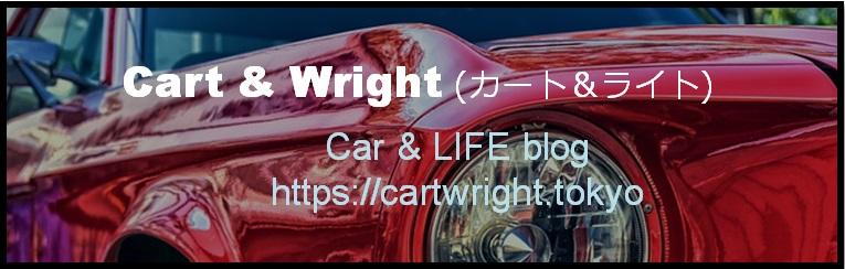 Cart & Wright (カートライト)